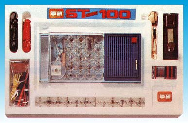電子ブロック ST-100